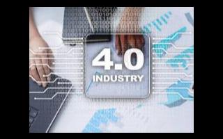 工業機器人成為工業4.0的重要方向