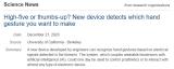 快訊:加州大學伯克利分校新研究可通過檢測到的電信...