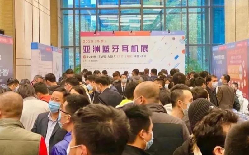 石英晶體制造企業泰晶科技亮相亞洲藍牙耳機展