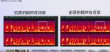 """華為nova8 Pro新""""聲""""體驗"""