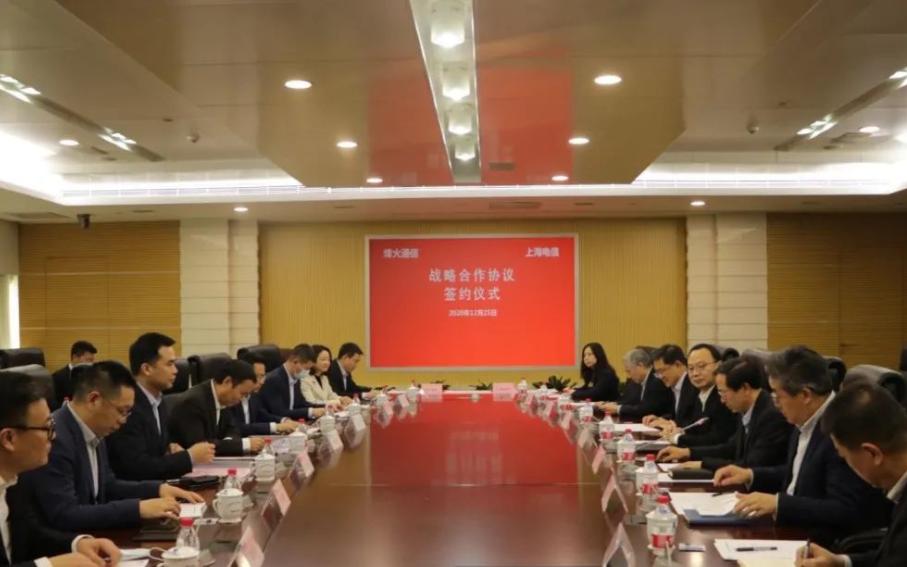 上海電信與烽火通信深化合作 將攜手賦能上海智慧城市建設