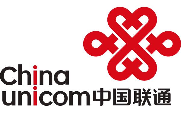 中國聯通供應鏈平臺3.0發布會在京舉辦