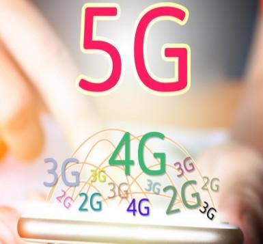 2021年中国的5G产业迈入创新经营新阶段