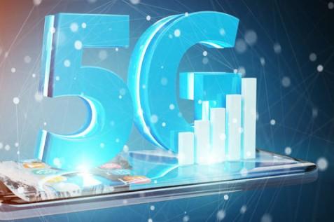 新基建赋能5G等领域提质增效