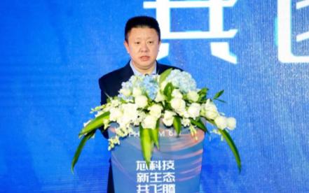 2020飞腾生态伙伴大会于天津市于家堡洲际酒店盛大召开