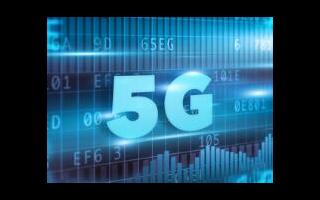 中兴紧抓5G新基建发展机遇,5G基站全球第二