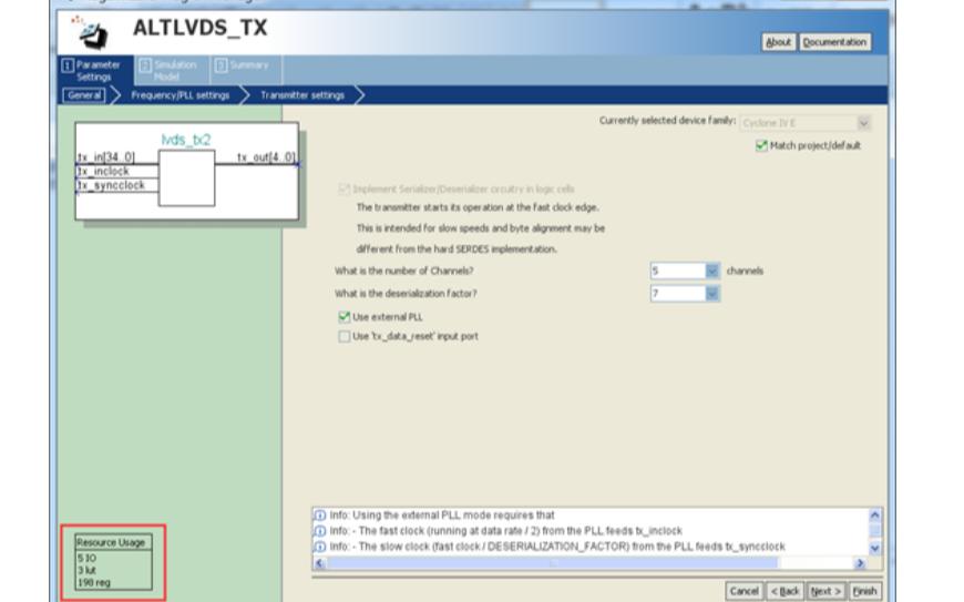 LVDS在FPGA中的使用教程之ALTLVDS TX核外部PLL模式調試