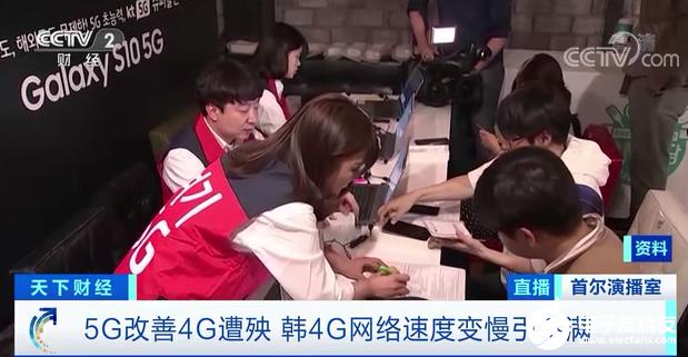 韩国5G用户已经突破千万,4G网络速度下降引发韩国用户不满