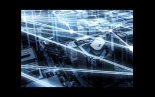 无人机的无线通信链路系统说明