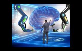 2021年將明確人工智能標準化頂層設計