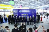 2020国际电子电路(深圳)展业界反响热烈
