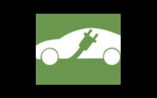 ABB与AFC Energy合作,共同研发电动车充电方案