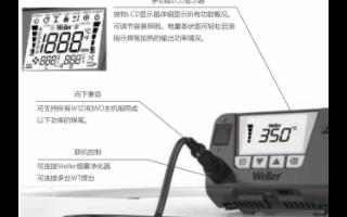 WT1高性能90W电焊台主机的性能特点及应用优势