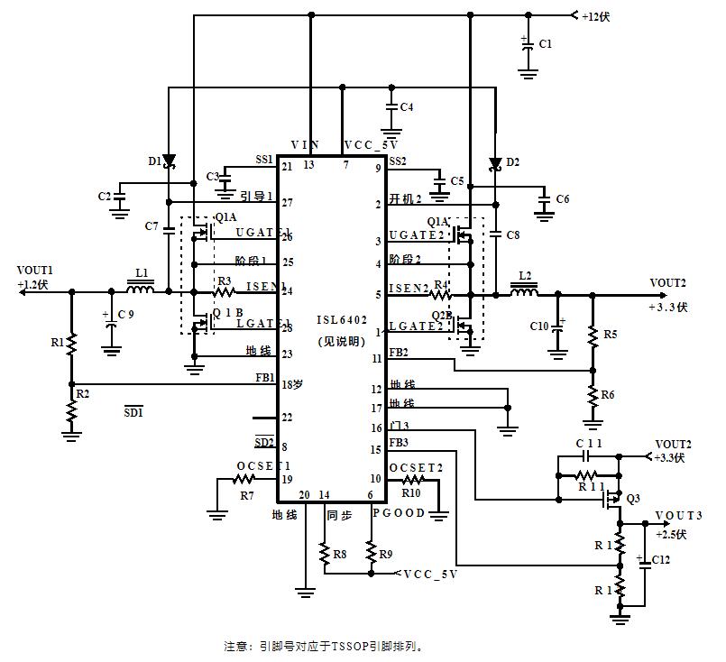 三输出功率控制器ISL6402/2A的性能特点及应用