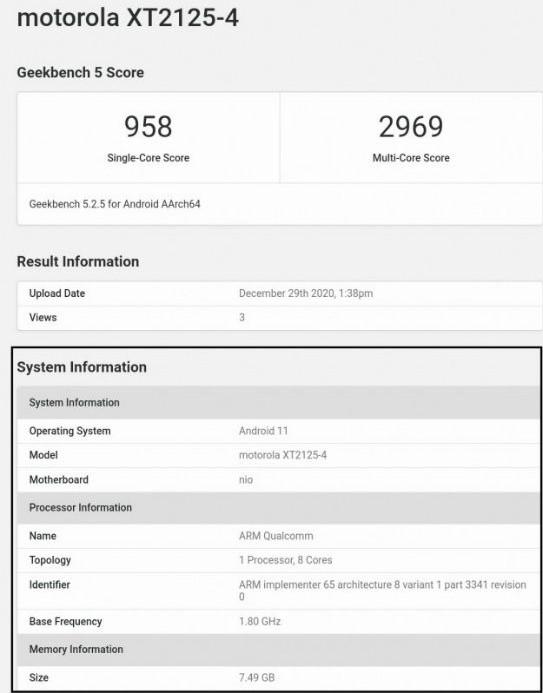 摩托羅拉智能手機Nio規格和設計曝光
