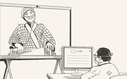 华为IdeaHub的普及,医疗行业数字化将跑出加速度