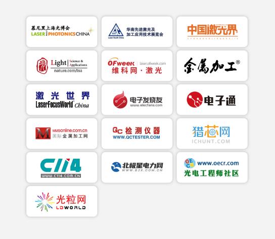 """厚积薄发新篇章——""""2021年中国激光金耀奖""""报名启动!"""