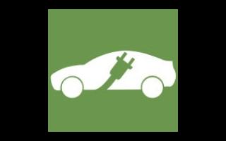 2021 年新能源汽車補貼標準在 2020 年基礎上退坡 20%