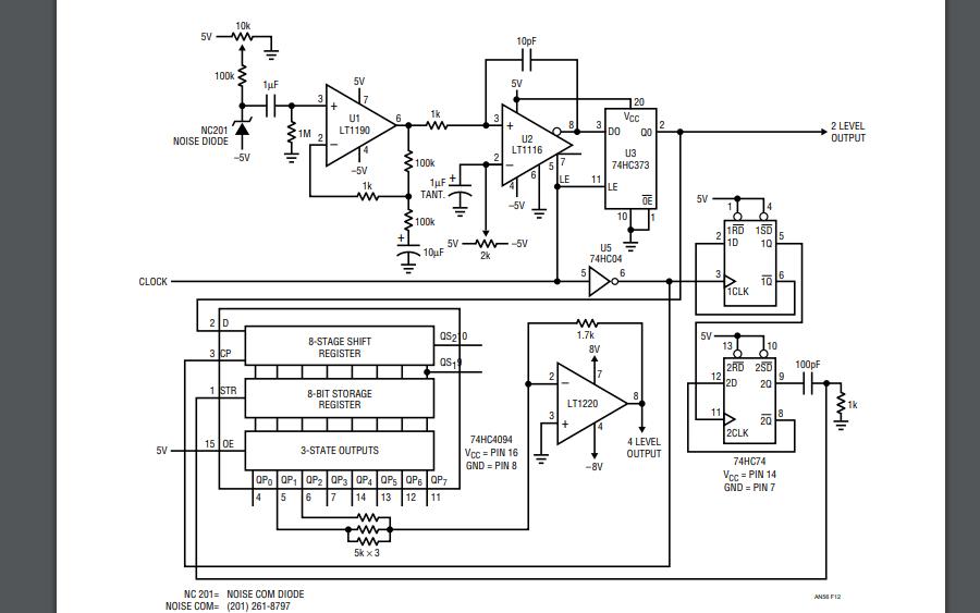 交換電容有源濾波器的參考設計詳細說明
