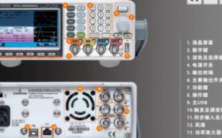 MFG-2000多通道任意波形信号产生器的特点及...