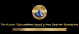 華為設立2021全球數據存儲OlympusMons獎