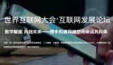 中美成为全球互联网双雄,中国5G世界领先