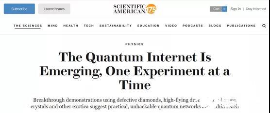 利用无人机实现量子纠缠分发,构建移动量子通信网络