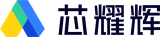 芯耀輝:自主研發芯片IP,賦能芯片設計和系統應用