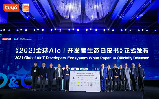 AIoT开发者生态白皮书 汇集全球35位开发者的实践经验和心得