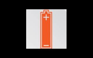 铅蓄电池的构造及工作原理