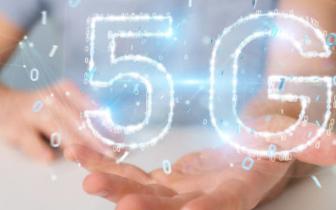 5G无线通信测试测量研讨会将于1月12日举行