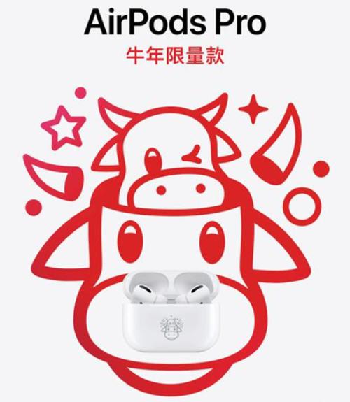 苹果突发中国用户专属新品,售价1999元