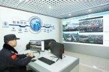 """作为重庆首个智慧警务站,它到底有何""""聪明""""之处?"""