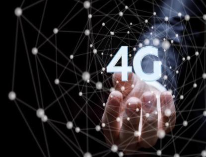 5年之内,4G网络不会退网