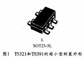 TS321和TS391的工作原理及电路应用分析