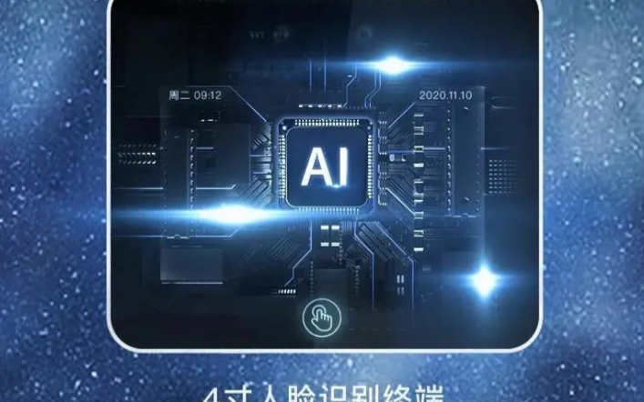智能硬件解决方案提供商锐颖科技与亿智电子宣布达成...