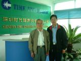 中国动力电池及真空干燥设备行业的发展轨迹与趋势