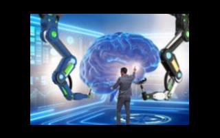 2021年AI將會呈現哪些發展趨勢