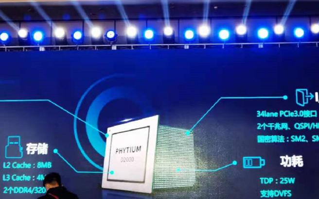 從百萬到千萬量級,飛騰CPU的進擊之路