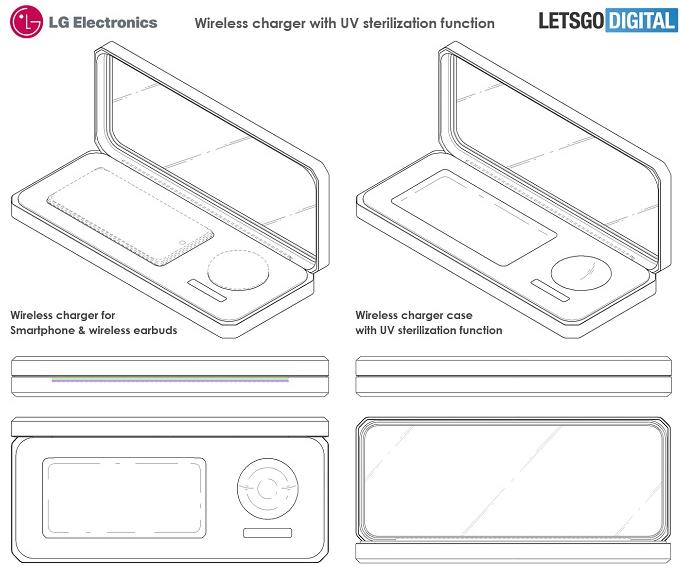 LG将推出耳机等转用的便携式UV消毒盒