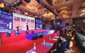2020(第十七屆)中國物聯網產業大會在廣州盛大舉辦