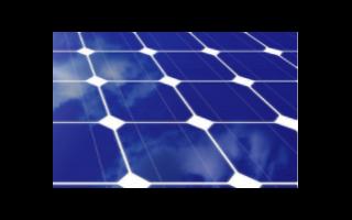 薄膜太阳能电池有什么优缺点和生产资料说明