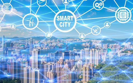 2020年智慧城市十大事件