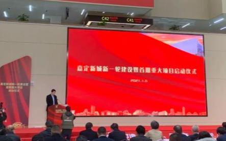 21亿元禾赛科技超级工厂签约上海 主要产品为机械式激光雷达等