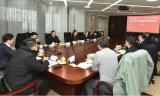 泛半导体产业基地项目签约落地江苏徐州经济技术开发区
