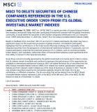 """MSCI宣布剔除7家""""國防黑名單""""中企,中芯、海康在列"""