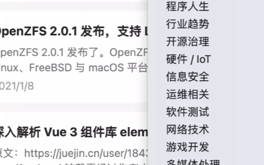 Chrome浏览器插件v1.9.0发布 使用了最简单的JavaScript代码解析