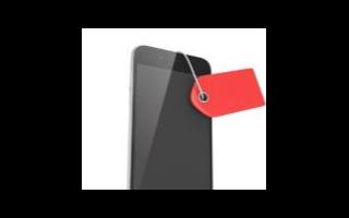 苹果正在开发两个可折叠的iPhone手机