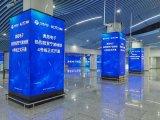 奥拓电子16K Mini LED大屏助力宁波地铁4号线打造网红线路