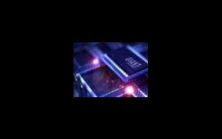 研究人员开发出用于光子处理器的新方法
